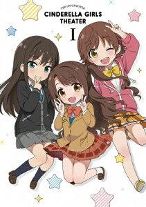 アイドルマスターシンデレラガールズ劇場第1巻◆|アニメーション|MFBG-0004
