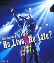 【送料無料】鈴木愛理LIVE PARTY No Live,No Life?/鈴木愛理[Blu-ray]【返品種別A】