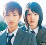 [枚数限定][限定盤]ランウェイ☆ビート/FUNKY MONKEY BABYS[CD+DVD]【返品種別A】
