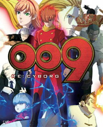 009 RE:CYBORG 通常版/アニメーション