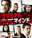 【送料無料】クリミナル・マインド/FBI vs. 異常犯罪 シーズン5 コンパクトBOX/ジョー・マンテーニャ[DVD]【返品種別A】