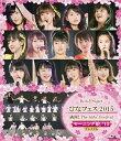 【送料無料】Hello!Project ひなフェス 2015〜満開!The Girls'Festival〜〈モーニング娘。'15 プレミアム〉/Hello!Project[Blu-ray]【返品種別A】