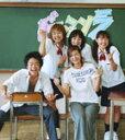 【送料無料】ドレミソラ DVD-BOX/黒谷友香[DVD]【返品種別A】【smtb-k】【w2】