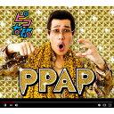 PPAP(DVD付)/ピコ太郎[CD+DVD]【返品種別A】