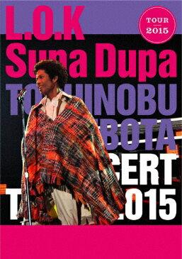 【送料無料】TOSHINOBU KUBOTA CONCERT TOUR 2015 L.O.K.Supa Dupa/久保田利伸[DVD]【返品種別A】