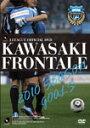 【送料無料】川崎フロンターレ 2010 SEASON GOALS/サッカー[DVD]【返品種別A】【smtb-k】【w2】