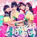 [上新オリジナル特典:生写真]ジャーバージャ(通常盤/TypeE)|AKB48|KIZM-547/8