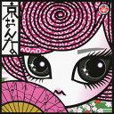 京おんな/京[CD+DVD]【返品種別A】