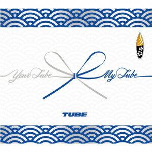 【RCP】【送料無料】[枚数限定][限定盤]Your TUBE + My TUBE(初回生産限定盤B)/TUBE[CD+DVD]【...