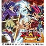 【送料無料】遊☆戯☆王ZEXAL SOUND DUEL 3/TVサントラ[CD]【返品種別A】