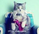 miusic〜The best of 1997-2012〜/坂本美雨[CD]【返品種別A】
