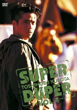 【送料無料】SUPER DUPER VOL.4/久保田利伸[DVD]【返品種別A】