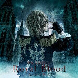 ロック・ポップス, アーティスト名・か行 Royal Blood Revival Best()KAMIJOCDDVDA