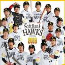 福岡ソフトバンクホークス 選手別応援歌 2016/オムニバス[CD]【返品種別A】