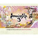 【送料無料】Romancing SaGa 3 Original Soundtrack Revival Disc(Blu-ray Disc Music)/伊藤賢治[Blu-ray]【返品種別A】