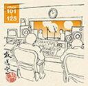 【送料無料】放送室 VOL.101〜125/松本人志,高須光...