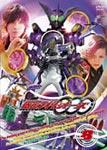 Kamen Rider ooo DVD OOO() VOL.8()DVDA
