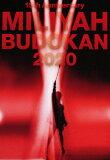【送料無料】15th Anniversary MILIYAH BUDOKAN 2020/加藤ミリヤ[DVD]【返品種別A】