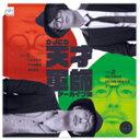 【送料無料】DJCD 天才軍師アーカイブ集/ラジオ・サントラ[CD+DVD]【返品種別A】