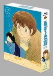 【送料無料】TVアニメーション『めぞん一刻』Blu-ray BOX2/アニメーション[Blu-ray]【返品種別A】