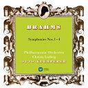 【送料無料】ブラームス:交響曲全集/クレンペラー(オットー)[HybridCD]