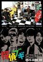 【送料無料】探偵ブギ DVD-BOX/林剛史[DVD]【返品種別A】