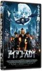 【送料無料】アイアン・スカイ/ユリア・ディーツェ[DVD]【返品種別A】