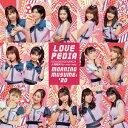 [枚数限定][限定盤]KOKORO&KARADA/LOVEペディア/人間関係No way way(初回生産限定盤B)/モーニング娘。'20[CD+DVD]【返品種別A】