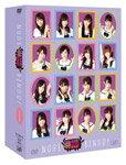 【RCP】【送料無料】[枚数限定][限定版]NOGIBINGO! DVD-BOX 初回限定版/乃木坂46[DVD]【返品種...