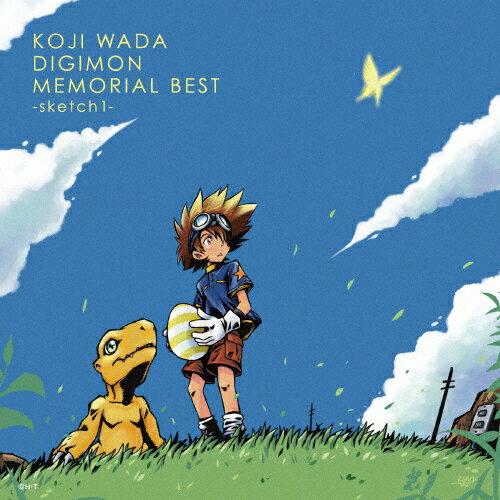アニメ, アニメソング KOJI WADA DIGIMON MEMORIAL BEST-sketch1-CDA