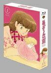 【送料無料】TVアニメーション『めぞん一刻』Blu-ray BOX1/アニメーション[Blu-ray]【返品種別A】