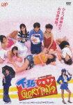【RCP】【送料無料】下北GLORY DAYS DVD-BOX/一太郎[DVD]【返品種別A】
