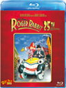 【送料無料】[枚数限定]ロジャー・ラビット 25周年記念版/ボブ・ホスキンス[Blu-ray]【返品