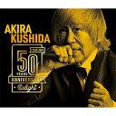 【送料無料】串田アキラ デビュー50周年記念ベストアルバム「Delight」/串田アキラ[CD+DVD]【返品種別A】