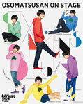 【送料無料】おそ松さん on STAGE 〜SIX MEN'S SHOW TIME〜/高崎翔太[DVD]【返品種別A】
