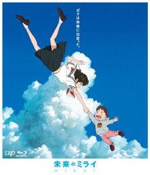 「未来のミライ」スタンダード・エディションBlu-ray/アニメーション