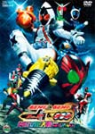 Kamen Rider ooo DVD OOO() MOVIE MEGA MAX()DVDA