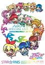 STAR☆ANIS アイカツ!スペシャルLIVE TOUR 2015 SHINING STAR* For FAMILY LIVE DVD/STAR☆ANIS[DVD]【返品種別A】