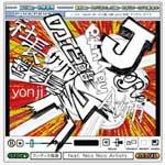 ランティス組曲 feat.Nico Nico Artists/Nico Nico Artists[CD]【返品種別A】