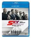【送料無料】ワイルド・スピード SKY MISSION ブルーレイ+DVDセット/ヴィン・ディ…