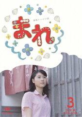 【RCP】【送料無料】連続テレビ小説 まれ 完全版 DVDBOX3/土屋太鳳[DVD]【返品種別A】