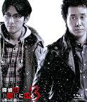 【送料無料】[先着特典付]探偵はBARにいる3 ボーナスパック【Blu-ray1枚+DVD2枚組】/大泉洋[Blu-ray]【返品種別A】