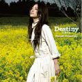 【RCP】Destiny -太陽の花-/恋水 -tears of love-/島谷ひとみ[CD]【返品種別A】