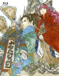 十二国記 Blu-ray BOX/アニメーション