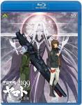 【送料無料】宇宙戦艦ヤマト2199 星巡る方舟/アニメーション[Blu-ray]【返品種別A】