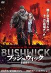 【送料無料】ブッシュウィック —武装都市—/デイヴ・バウティスタ,ブリタニー・スノウ[DVD]【返品種別A】