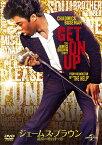ジェームス・ブラウン〜最高の魂を持つ男〜/チャドウィック・ボーズマン[DVD]【返品種別A】