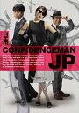 【送料無料】[枚数限定]コンフィデンスマンJP ロマンス編 豪華版Blu-ray/長澤まさみ[Blu-ray]【返品種別A】