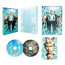 【送料無料】[限定版]空飛ぶタイヤ 豪華版(初回限定生産)/長瀬智也[Blu-ray]【返品種別A】