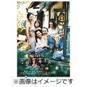 【送料無料】万引き家族 豪華版DVD/リリー・フランキー,安藤サクラ[DVD]【返品種別A】